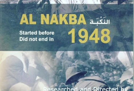 Voices Radio: A Conversation with Eric Mann, Alan Minsky, and Channing Martinez on the 70th Anniversary of Al Nakba